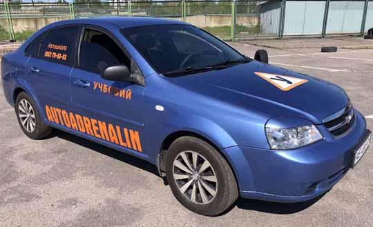 авто 5